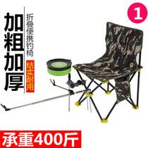 新款轻便全地形钓椅2018坐椅多功能便携台钓座椅凳子折叠钓鱼椅