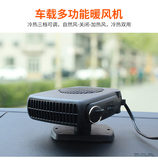 Vehicle-mounted heater 12v/24V electric heater