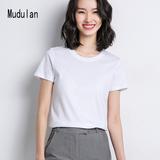 纯棉ins潮短袖女式韩版修身打底圆领T恤2019春夏款纯色上衣
