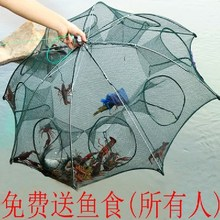 Fishing net, shrimp cage, umbrella cage, fishing cage, folding automatic tool for catching turtle and turtle, eel, loach and kite