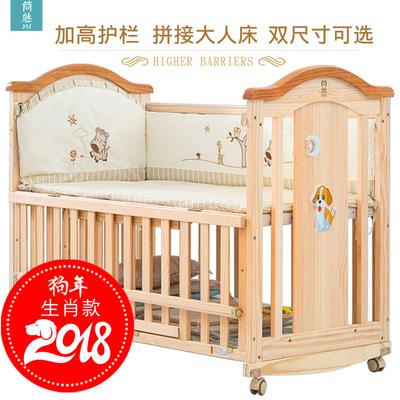 简魅婴儿床实木拼接大床bb宝宝床新生儿多功能可折叠摇篮床儿童床打折促销