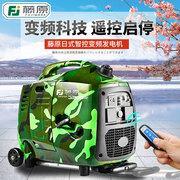 藤原变频发电机家用小型迷你汽油静音电启动房车220v便携式发电机