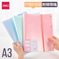 A3 test paper clip paper classification information book book clip transparent primary school students artifact test folder storage bag book clip file box deli folder multi-layer insert student