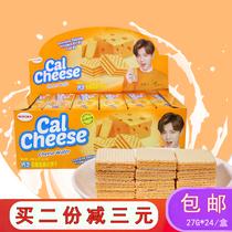 七层夹心巧克力威化饼干休闲小吃零食sanghai进口原装711泰国