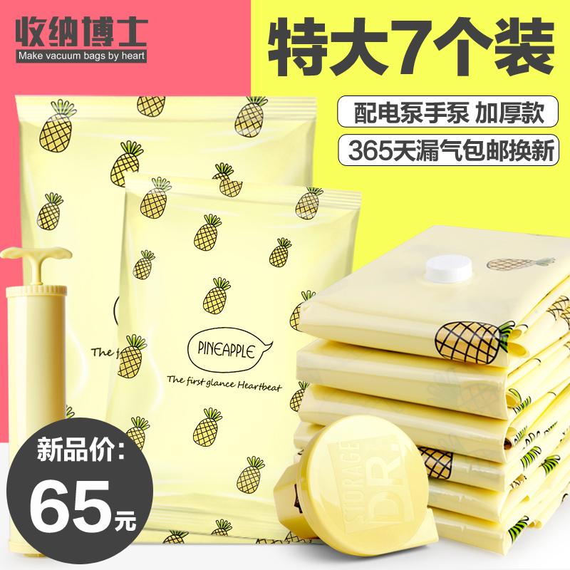 Тканевые сумки / Тканевые полки Артикул 544946111697