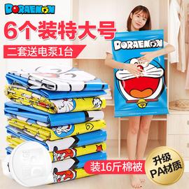 加厚款抽真空压缩袋特大号6件送泵棉卧室棉被羽绒服收纳袋整理袋图片