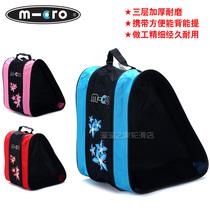 m-cro轮滑包三角包直排轮背包男女儿童溜冰鞋包包旱冰鞋包鞋袋