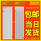 铜铝复合暖气片家用钢制大水道水暖集中供暖壁挂式散热器新品现货
