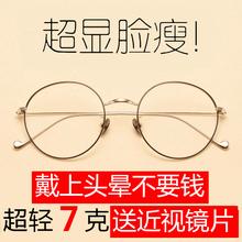 配成品近视眼镜男女款100150200250300350400500度防辐射