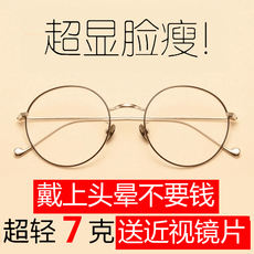 Online optician glasses for men and women astigmatism 100/150/200/250/300/350/400/500 degrees