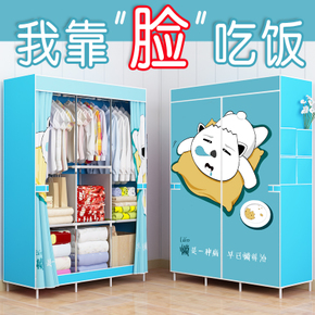 1米男女单人储物收纳组合柜子实木加固组装简易布艺牛津布衣柜8