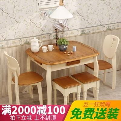 可折叠圆桌餐桌旗舰店
