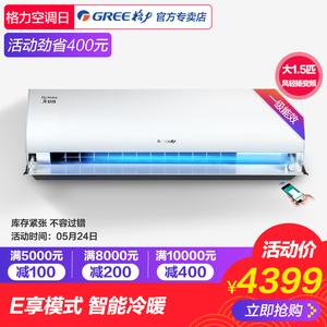 Gree/格力 KFR-35GW/(355931)FNhAaD-A1大1.5匹变频空调风轻扬