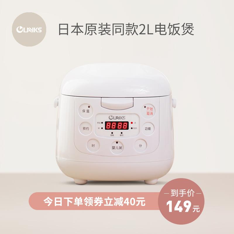 OLAYKS OL-02D智能预约迷你电饭锅1-2-3-4人小电饭煲宿舍家用
