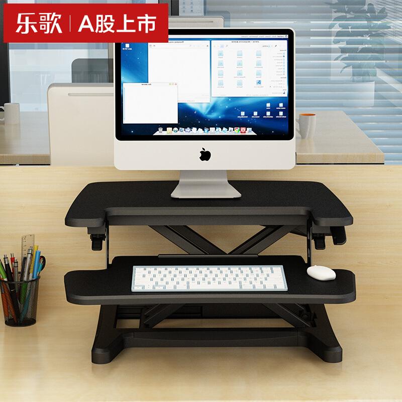 乐歌(Loctek)M7S笔记本电脑升降台 站立式电脑增高桌可升降支架