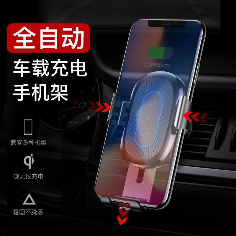 专用8Plus苹果X安卓通用汽车s9mix2s