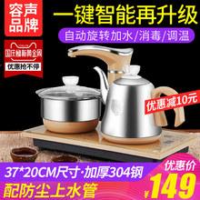 容声全自动上水壶电热水壶家用不锈钢烧水壶抽水式茶壶电磁炉茶具