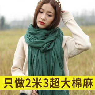 围巾女士棉麻亚麻百搭新款春秋冬季韩版超大长款围脖丝巾披肩两用