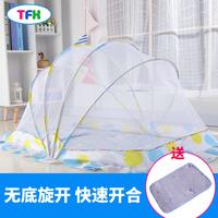 婴儿蚊帐宝宝蚊帐儿童蚊帐新生儿小孩bb床防蚊罩蒙古包无底可折叠