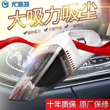 尤利特车载吸尘器强力超强吸力汽车内车用家用大功率YD-5009