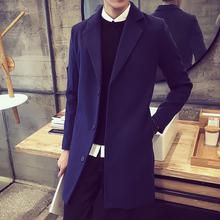 春秋新款男士风衣男中长款韩版修身帅气呢子外套毛呢长款大衣男装