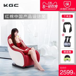 KGC/卡杰诗按摩椅家用全自动迷你全身小型智能揉捏电动按摩沙发椅
