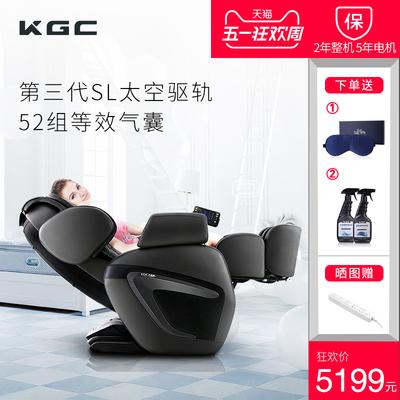 KGC/卡杰詩按摩椅小型家用全自動太空艙全身多功能豪華電動按摩椅旗艦店網址