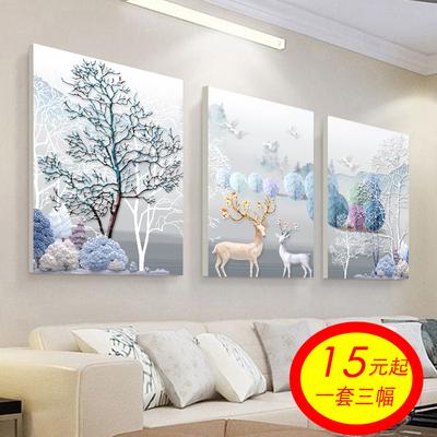 现代客厅沙发背景墙挂画