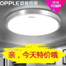 节能LED圆形吸顶灯客厅卧室简约现代温馨道卫生间工程灯