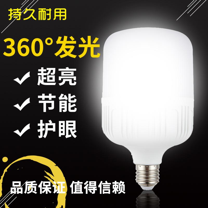 Лампы / Светодиодные лампы / Люминесцентные лампы Артикул 592534162516
