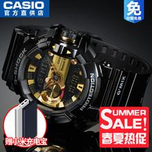 Casio卡西欧g-shock音乐蓝牙户外多功能运动手表男表GBA-400-1A9