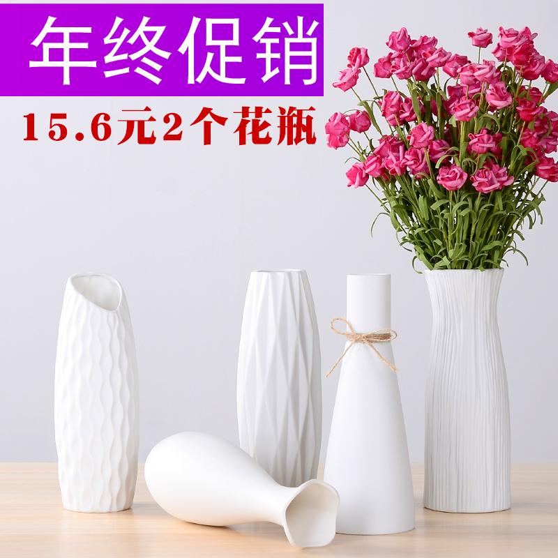 陶瓷小清新水培植物插花瓶玻璃透明干花富贵竹白客厅家居装饰摆件