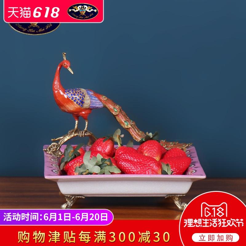欧式孔雀水果盘陶瓷配铜创意家居装饰品美式客厅茶几干果盘摆件