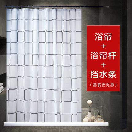浴室不锈钢免打孔直型杆浴帘套装实心挡水条卫生间隔断一字型石基