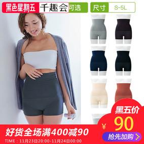 千趣会 保暖防寒贴身舒适混棉吸湿发热高腰3分长内裤 C16708