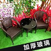 阳台喝茶藤椅小茶几三五件套室外编织滕椅子休闲户外桌椅庭院组合