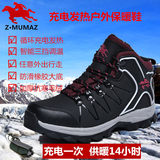 Winter plus velvet high help warm cotton shoes charging hot shoes men and women outdoor heating can walk electric warm shoes warm feet treasure