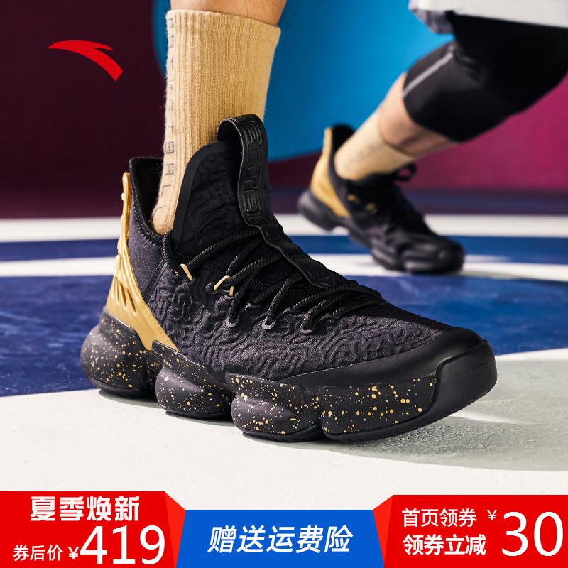安踏篮球鞋男鞋2019夏季新款品牌网面透气高帮战靴水泥地运动鞋男