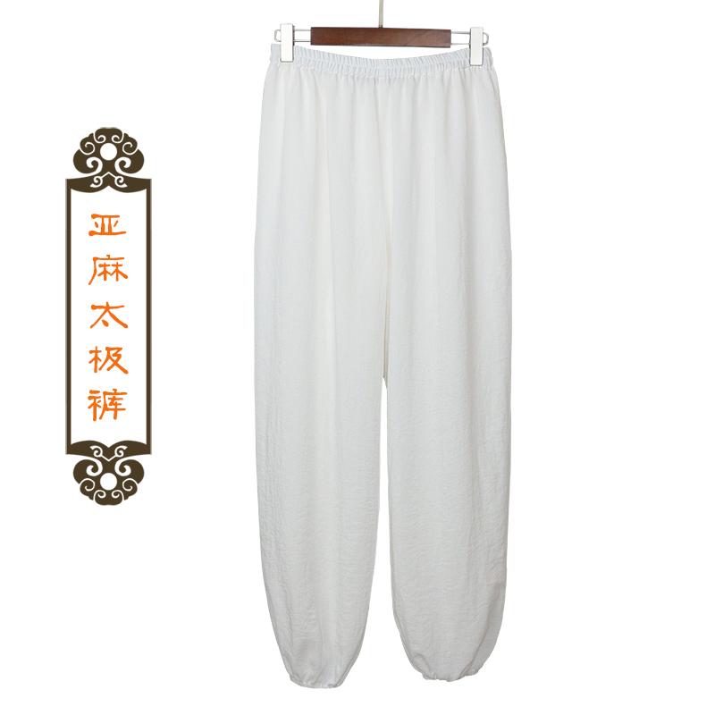 亚麻太极裤女夏季太极服裤练功裤功夫裤棉麻灯笼长裤男太极拳裤子