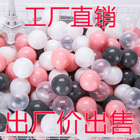 Children macaron marine ball baby plastic color ball non-toxic and tasteless toys indoor ball pool fence wave
