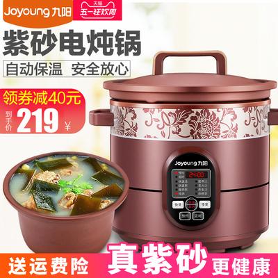 紫砂锅紫砂煲
