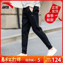 Anta sports pants men's official website genuine plus velvet men's trousers 2018 winter new casual pants feet feet pants men