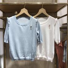 海伦红袖2019秋装新款纯色圆领T恤百搭显瘦针织衫HL89219250101