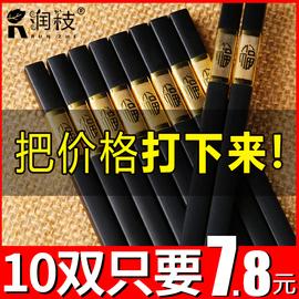 润枝筷子家用餐具酒店合金筷子家庭套装10双防滑不发霉日式非实木图片