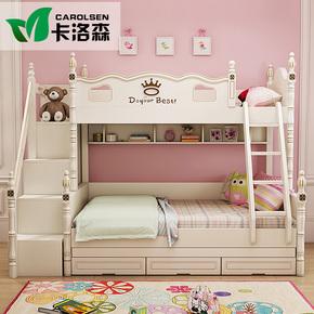 实木高低床儿童上下床男女孩双层床带护栏子母床上下铺成人母子床