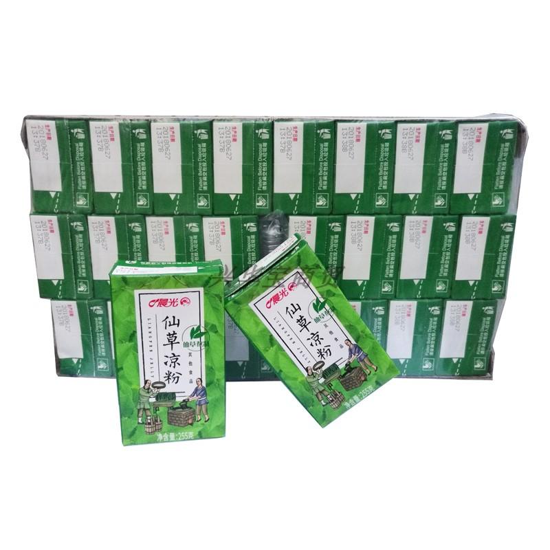 【5月红绿包装】晨光即食凉粉仙人草粉24盒255克整箱清爽解暑草粄