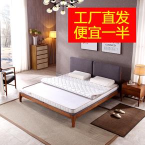 皮特申床垫经济型椰棕硬棕垫双人1.8m米床1.5m学生护脊棕榈床垫子