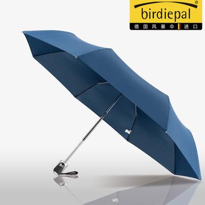 德国进口风暴伞全自动雨伞折叠三折伞迷你抗风男女士商务伞雨伞