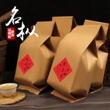 Чай Фэн Хуан Дань Цун Артикул 586795930621