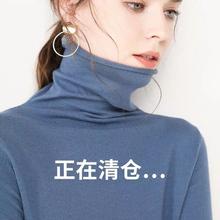 套头高领毛衣针织打底衫 大码 长袖 秋冬毛衣女加厚堆堆领修身 短款图片